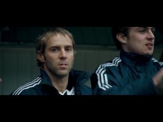 Гол. (2005) онлайн фильмы filmodreams.